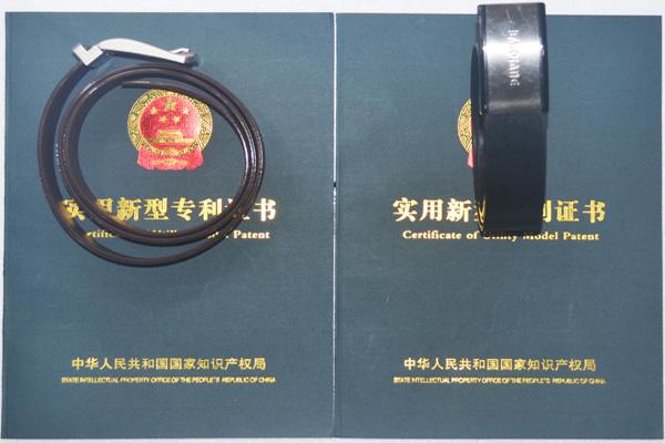 腰带专利证明-织带包胶,塑胶包织带,塑胶织带,织带涂胶,tpu包胶织带,pvc包胶织带,过胶织带