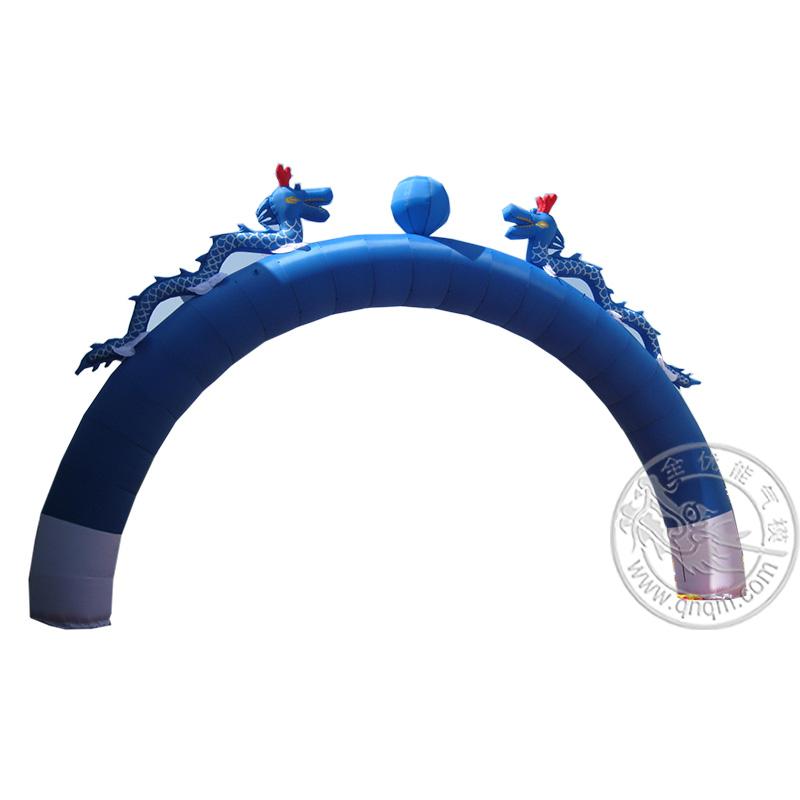 蓝色双龙拱门
