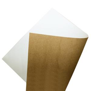 瑞典涂布牛卡纸  批发进口涂布牛卡纸 进品牛卡纸厂家批发