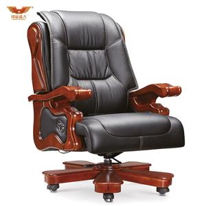 广东鸿业盛大办公家具 厂家直销 可躺实木扶手电脑椅大班椅真皮老板椅A-015