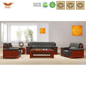办公沙发 皮制现代接待沙发 现代时尚办公室接待真皮沙发 HY-S005