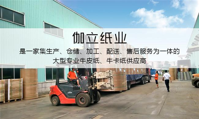 国废价已超美废两倍之多,牛皮纸市场也将改变生产与市场布局!