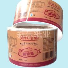 食品標簽不干膠印刷