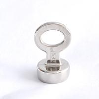 磁控约束带用磁控锁配件-合金磁控钥匙