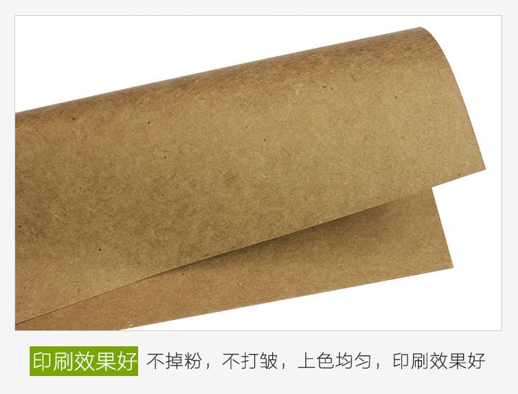 进口牛皮纸,美国石头牛卡纸,美国黄牛皮纸批发