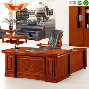 广东鸿业办公家具 厂家直销 办公桌 高档豪华总裁班台 HY-D3618