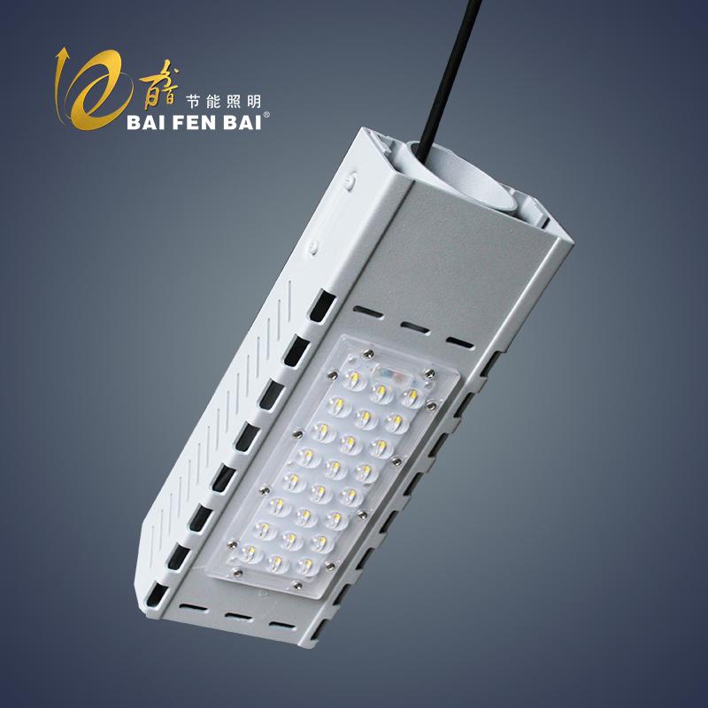 LED 鄉村小路燈
