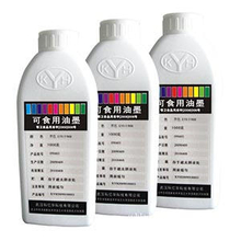 Pharmaceutical Grade Edible Ink | Print Capsule, Tablet, Pill