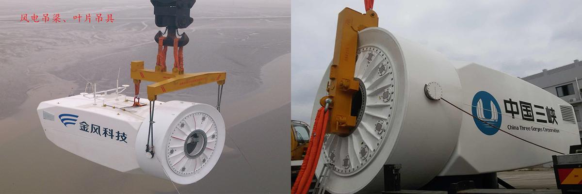 風力發電機T型吊梁-PS過
