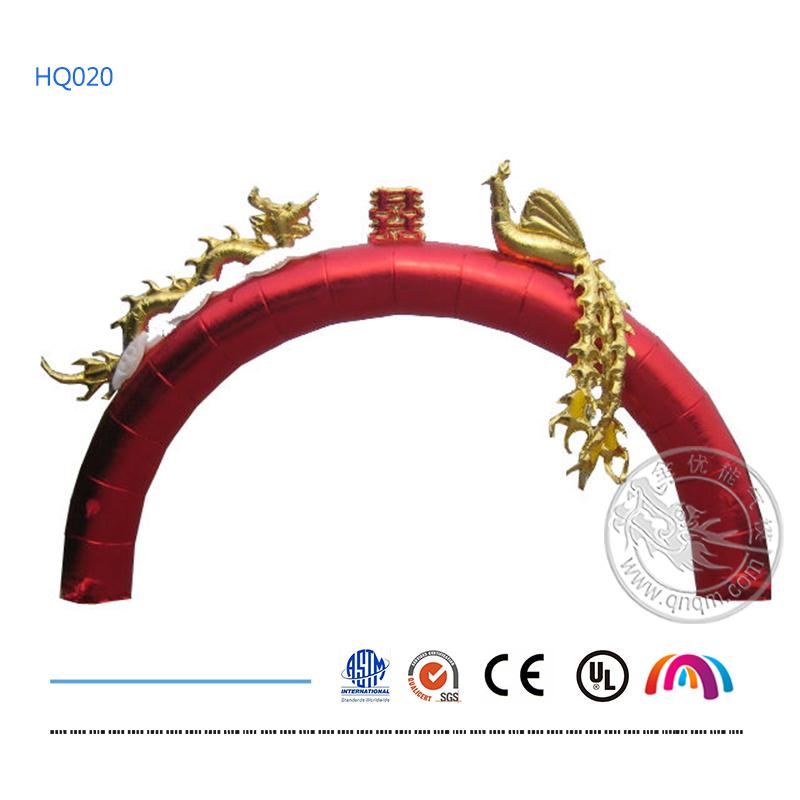 全红金色双龙婚庆拱门