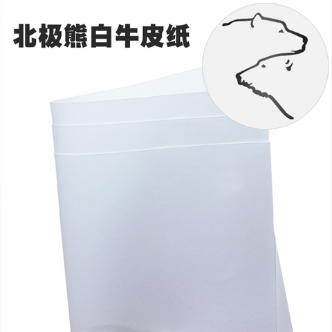 新葡京进口加拿大白牛皮纸 纯木浆印刷效果出色