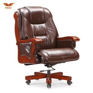 广东鸿业盛大办公家具 厂家直销 可躺实木扶手电脑椅大班椅真皮老板椅A-029