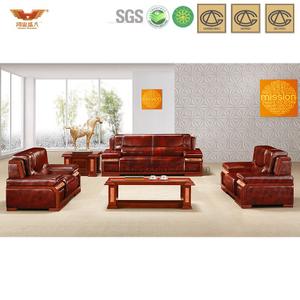 办公沙发 皮制现代接待沙发 现代时尚办公室接待真皮沙发 HY-S928