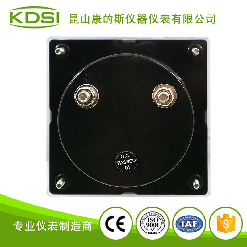 指针式交流电流表 电流测量表头bp-80 ac40-5a 3倍