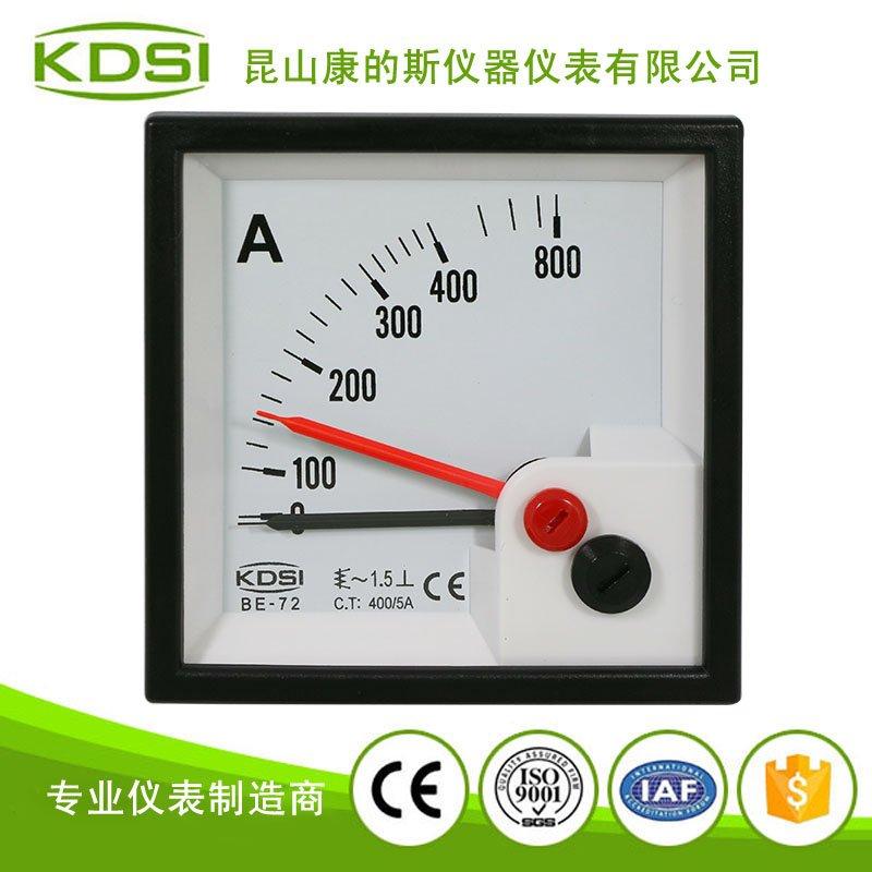 be-72 ac400/5a 双指针交流电流表 安培表be-72 ac400