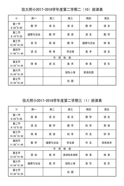 二(10)_调整大小.JPG