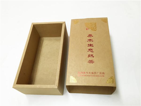 火柴盒包装设计设计-火柴盒型茶叶包装牛皮纸盒解析