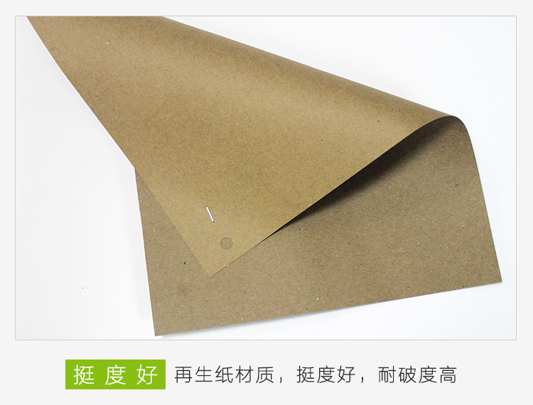 理文H级牛卡纸,国产单面牛卡纸,东莞牛卡纸批发
