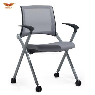 广东鸿业盛大办公家具 厂家直销 弓形脚办公椅 网布会议椅 HY-930H