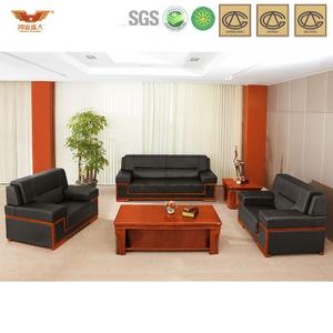 办公沙发 皮制现代接待沙发 现代时尚办公室接待真皮沙发 HY-S915