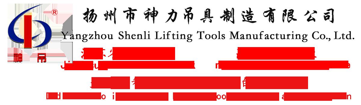 Logo透明11