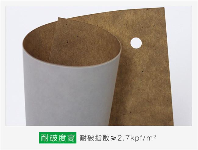 纤维结构影响www.88617888.com用途