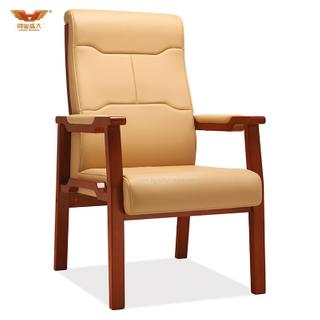 广东鸿业盛大办公家具 厂家直销 实木扶手电脑椅办公椅 皮质会议椅D-352