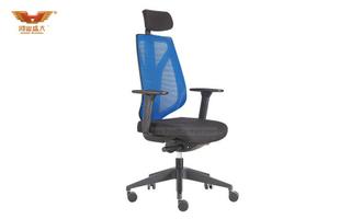 广东办公家具 厂家直销 网质大班椅 现代时尚办公室大班椅 HY-1401A