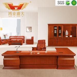 广东鸿业办公家具 厂家直销 办公桌 高档豪华总裁班台 HY-D7038