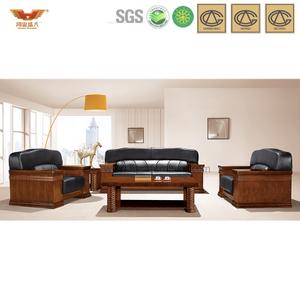 办公沙发 皮制现代接待沙发 现代时尚办公室接待真皮沙发 HY-S939