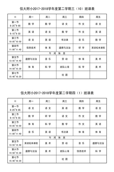 三(10)_调整大小.JPG