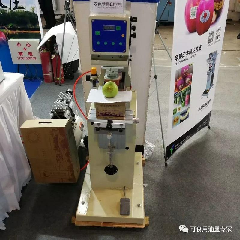 苹果印字机.webp (8)