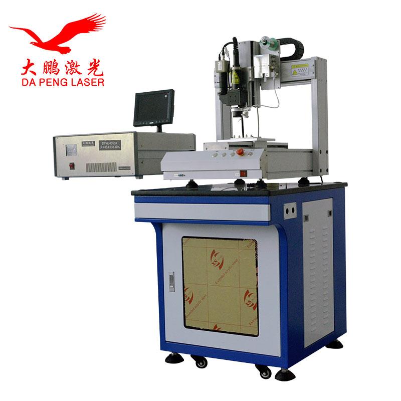 dphj-d50x激光焊接机 供应 - 深圳大鹏激光科技有限