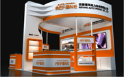 Automechanika Shanghai - Messe Frankfurt - REFONE welcome your visiting