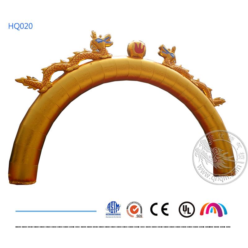 双龙金色拱门