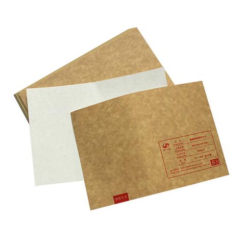 食品级包装用纸 手提袋手挽袋用纸 瑞典涂布牛卡纸