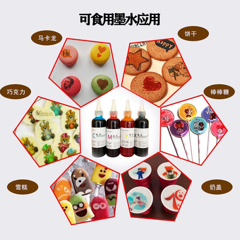 Edible inkjet ink (100ml)