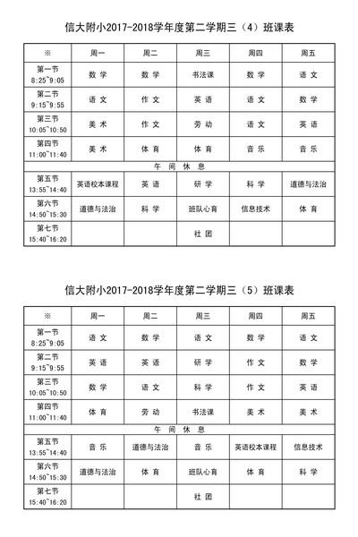 三(4)_调整大小.JPG