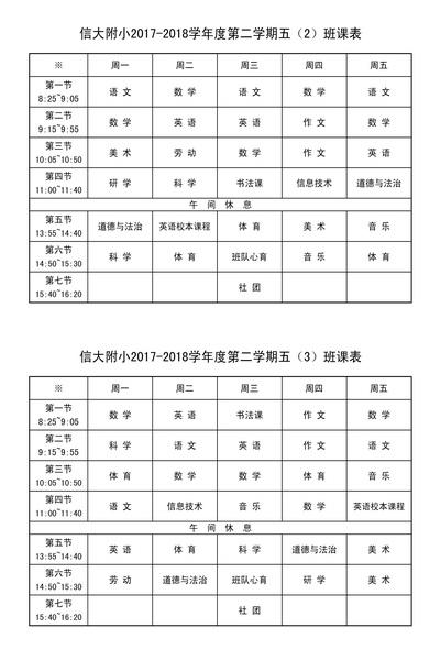 五(2)_调整大小.JPG