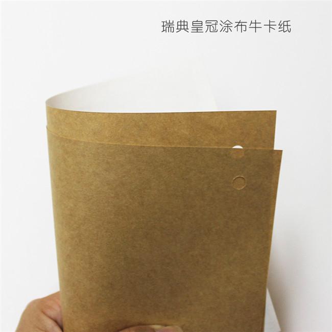 牛皮纸广泛用于纸袋