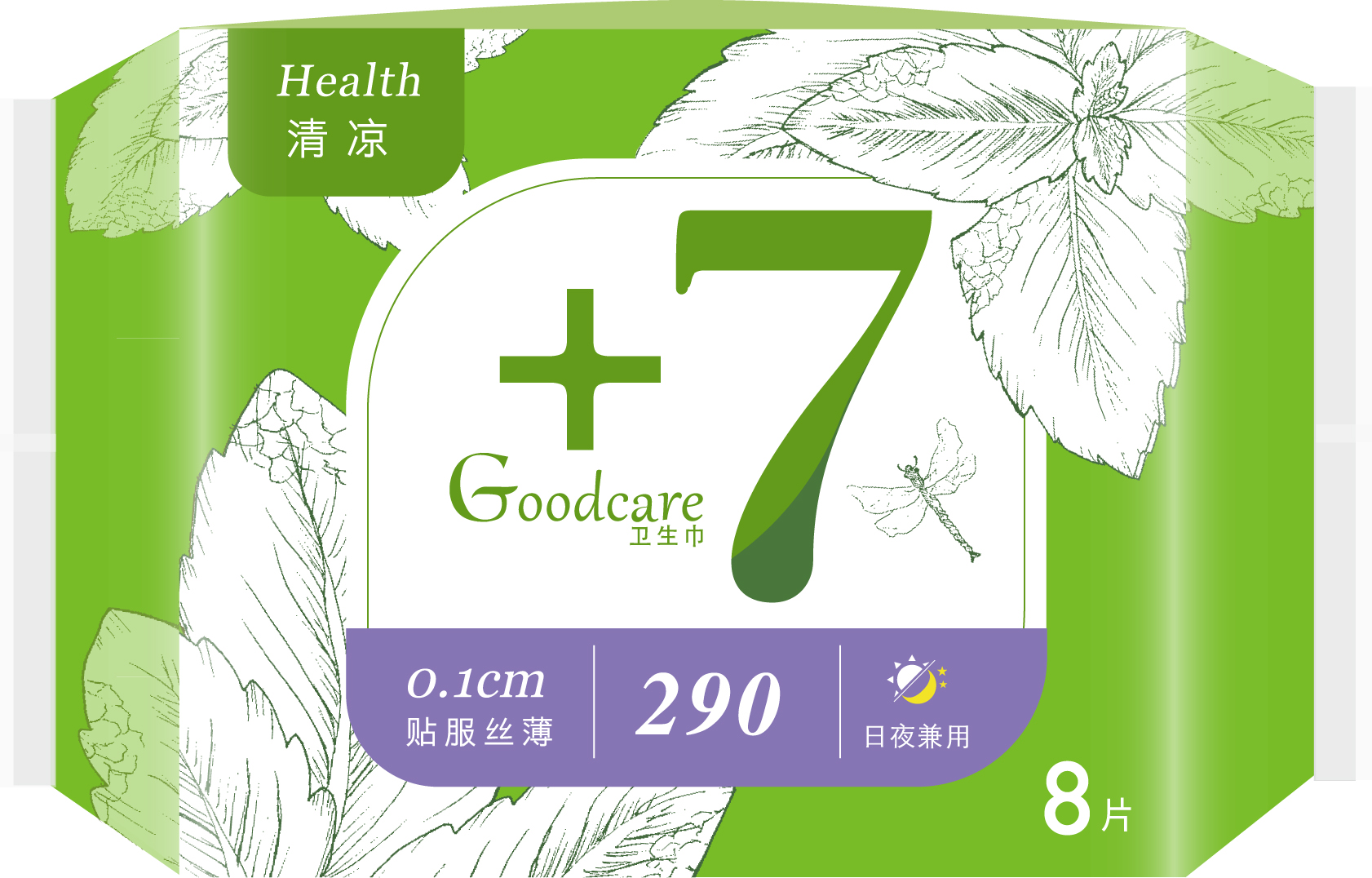 +7健康配方丝薄柔棉夜用290mm卫生巾8片