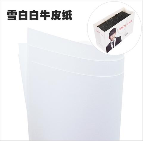 雪白牛皮纸 无荧光食品级白牛皮纸