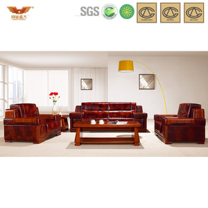 办公沙发 皮制现代接待沙发 现代时尚办公室接待真皮沙发 HY-S935