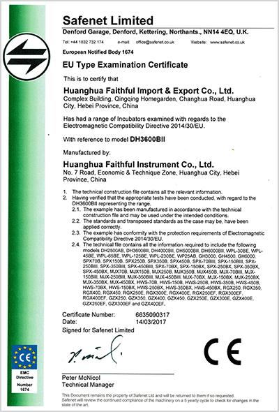 CE-for-Incubator-EMC.png
