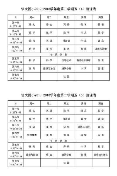 五(4)_调整大小.JPG