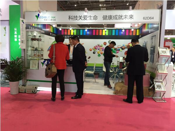 Chongqing in April, 2016 national drugs manufacture mechanical exposition 2.jpg