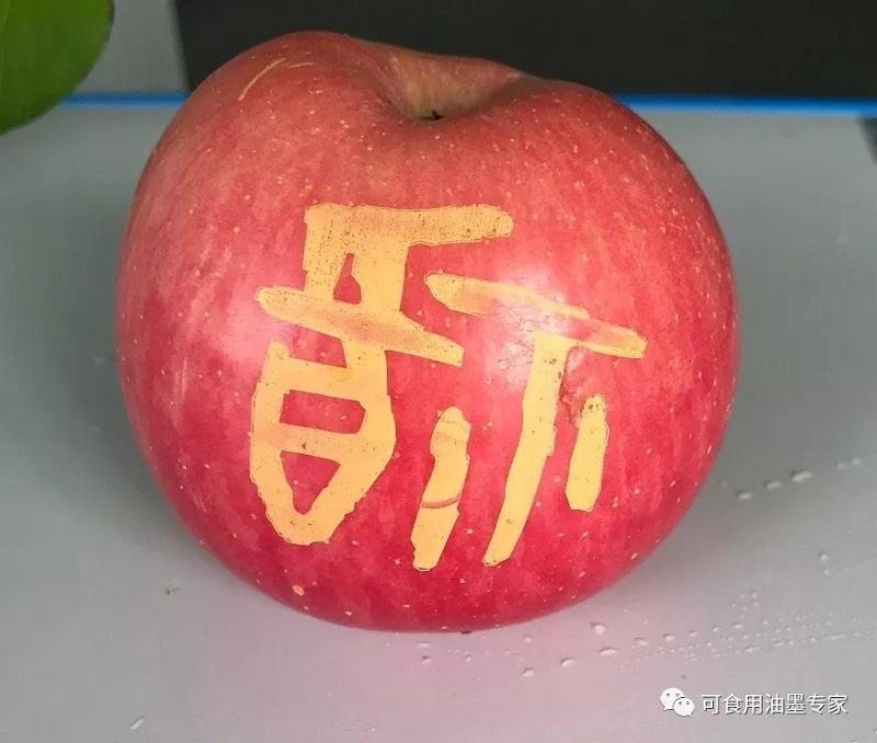 印字苹果技术.webp (3)