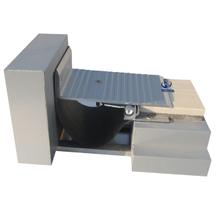 MSD-QGJS地面金屬蓋板型伸縮縫