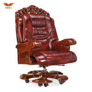 广东鸿业盛大办公家具 厂家直销 可躺实木扶手电脑椅大班椅真皮老板椅A-050