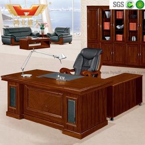 广东鸿业办公家具 厂家直销 办公桌 高档豪华总裁班台 HY-D3518